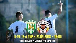 U-19 | «Карпати» – «Волинь». (LIVE!)