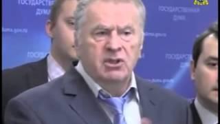 Жириновский о свадьбе Сергея Миронова! 15.11.13