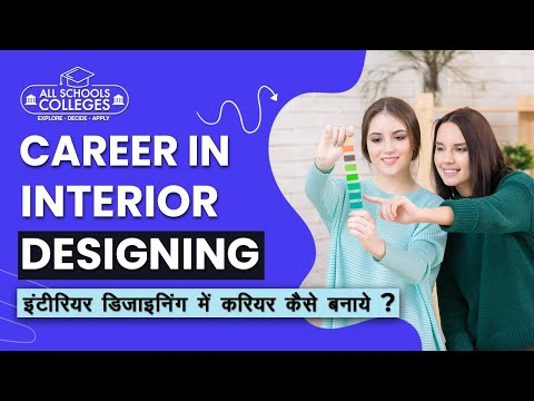 Mdes In Design Course Eligibility Colleges Career Options After Design Employment Area Salary Youtube