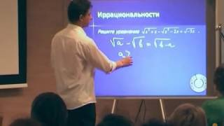 Задачи математических олимпиад для абитуриентов СПбГУ // Дмитрий Гущин
