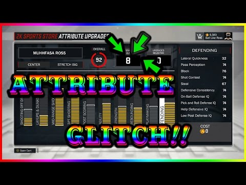 NBA 2K17 - UNLIMITED ATTRIBUTE GLITCH 98 OVERALL (Commentary)