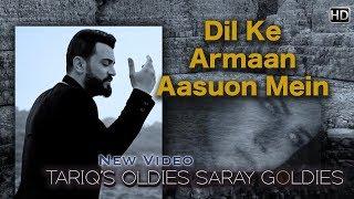 Dil Ke Armaan Aasuon Mein - Salma Agha Cover by Sachet Tandon  - Tariq's Oldies Saray Goldies