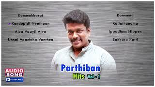 Parthiban Hit Songs   Vol 1   Audio Jukebox   Ulle Veliye   Unnai Vaazhthi Paadukiren   Swarnamukhi