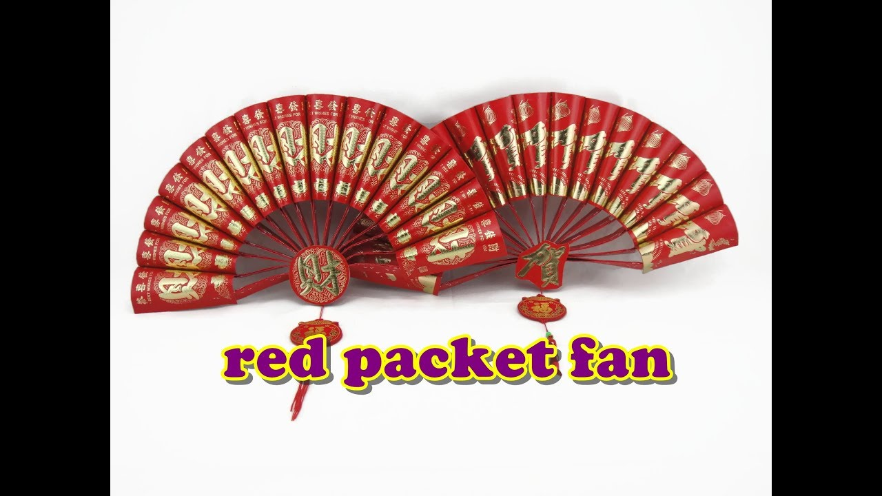 Red Packet Craft - Fan Decoration - YouTube