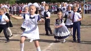 город Зеленокумск, 1 сентября СОШ №3