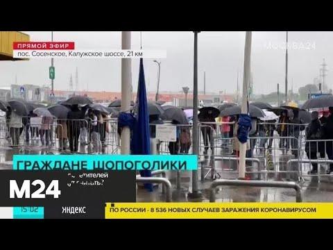 В Москве открылись магазины IKEA - Москва 24