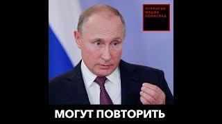 Путин пообещал паспорта украинцам
