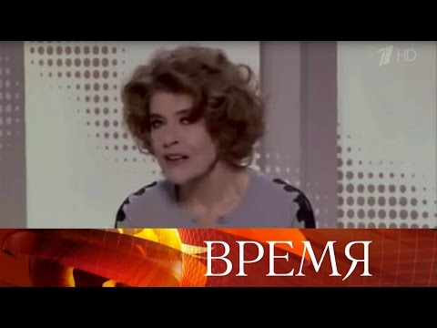 Французская актриса Фанни Ардан впрямом эфире выступила взащиту России.