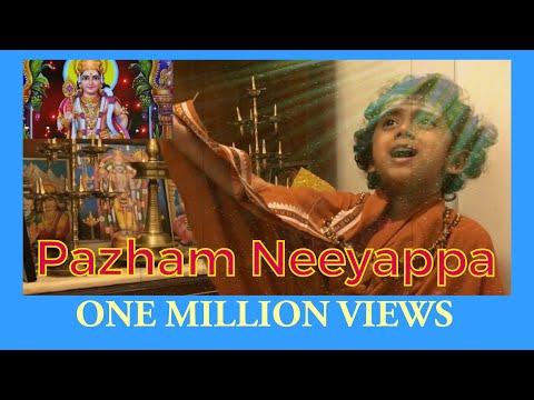 Sun singer Ananya singing Pazham Neeyappa
