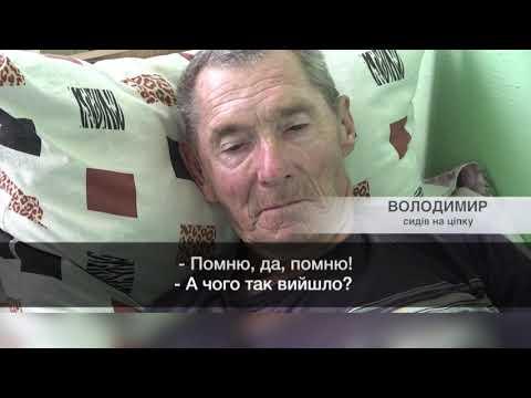 Під Миколаєвом доглядальники тримали старенького дідуся на ланцюзі