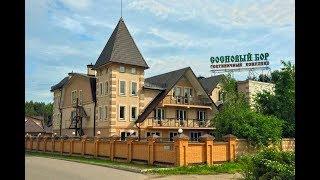 Где провести первую брачную ночь в Иванове?