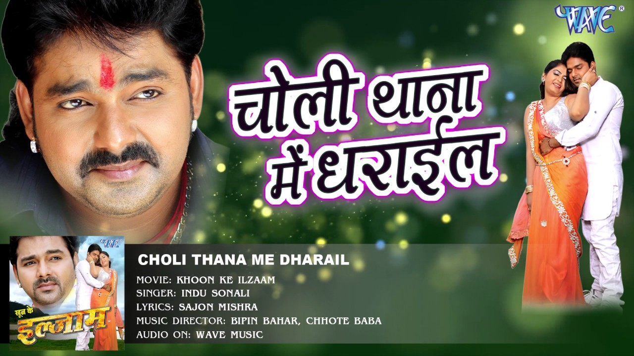 इन्दु सोनाली हिट्स indu sonali hits video.