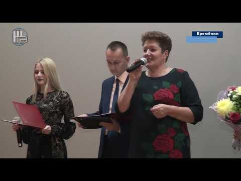 """Открытие кинотеатра """"Рубеж"""" г.Кремёнки"""