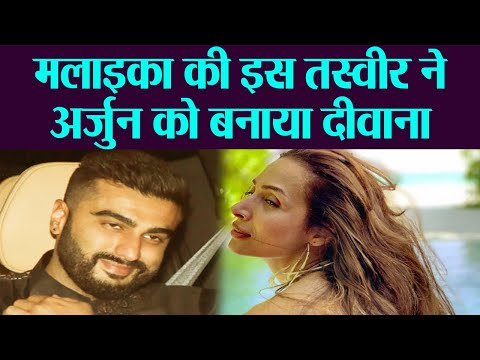 Arjun Kapoor's CUTE comment on Malaika Arora's Maldives pictures; Check Out | FilmiBeat Mp3