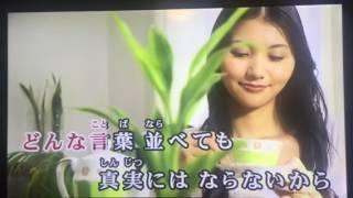 花束を君に (Hanataba wo kimi ni)cover by しんちゃ