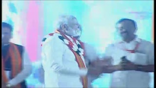 PM Shri Narendra Modi addresses Public Meeting at Visakhapatnam, Andhra Pradesh