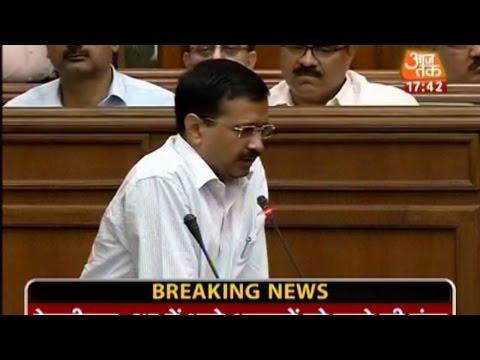 Delhi CM Promises Free Legal Aid To 1984 Anti-Sikh Riots Victims