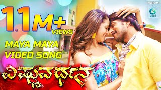 Vishnuvardhana Kannada Movie | Hegidde Naanu  | Video Song HD | Sudeep, Bhavana Menon, Priyamani