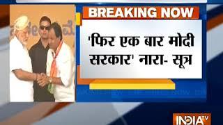 Download Lok Sabha Elections 2019 Fir Ek Baar Modi Sarkar Is