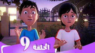 S5 E09 مسلسل منصور   أم دویس   Mansour Cartoon   Um Duwais