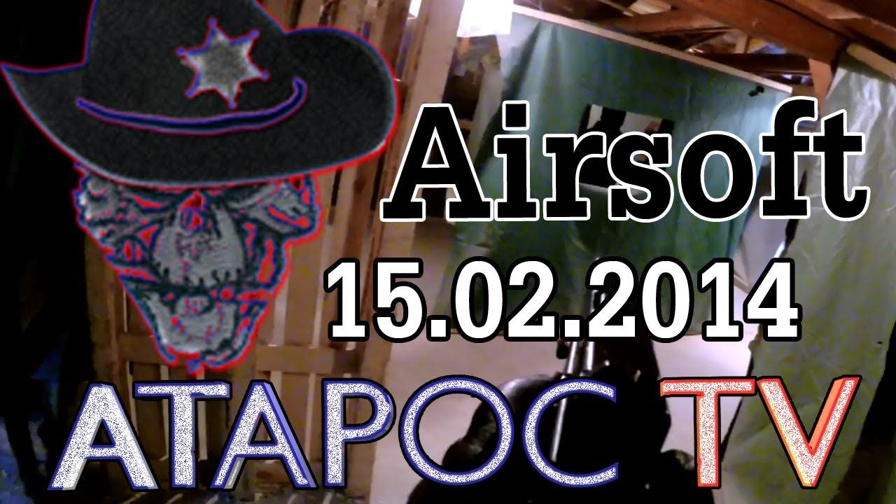 Airsoft Oulu