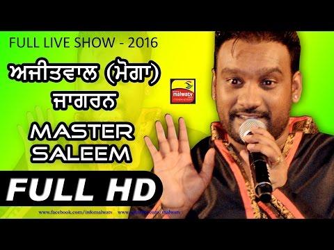 MASTER SALEEM | NEW VIDEO THIS WEEK | LIVE at JAGRAN - 2016 | AJITWAL (Moga) | Full HD | Part 3rd