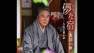 我妻広一 - Koichi Azuma - Japa...