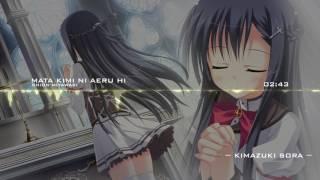 Shion Miyawaki - Mata Kimi Ni Aeru Hi  『汐留 宮脇』 『きまずき そら』 『ansatsu kyoshitsu EN season 2 』