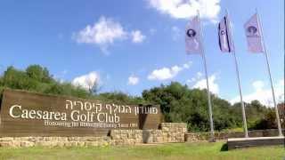 סרטון פרסומת - מועדון הגולף קיסריה