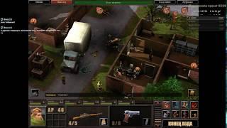 операция Silent Storm: Natrix mod и гранаты в лицо (ч2а)