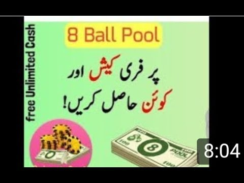 How to.hack 8 ball pool cash 100% legal and working method
