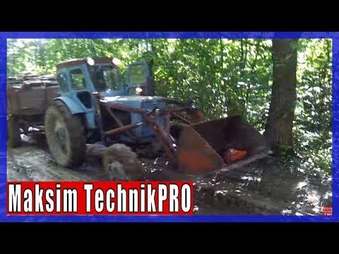 Подготовка тракторoв к работе , Тракторы Т-70 ,Мтз 952.2.