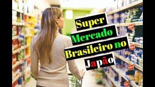 Super Mercado Brasileiro no Japão