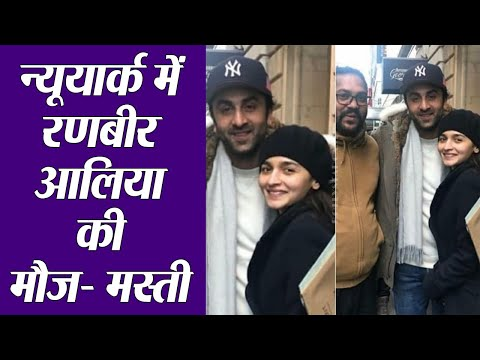 Ranbir Kapoor & Alia Bhatt spotted at New York streets; Check Out | FilmiBeat Mp3