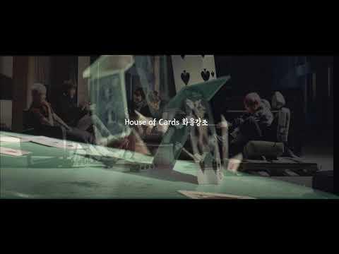 [BTS] - House Of Cards (Full Length) 3D 화음강조