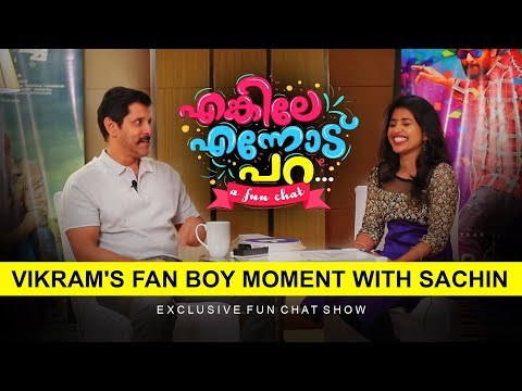 Vikram's Fan Boy Moment With Sachin | Enkile Ennodu Para | Exclusive Fun Chat Show | Cinema Daddy