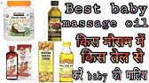 8 Best Baby Massage Oil In India With Price Best For Newborn