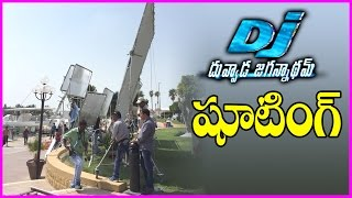 Duvvada Jagannadham Movie Making | Allu Arjun | Pooja Hegde | DJ Movie Shooting Spot
