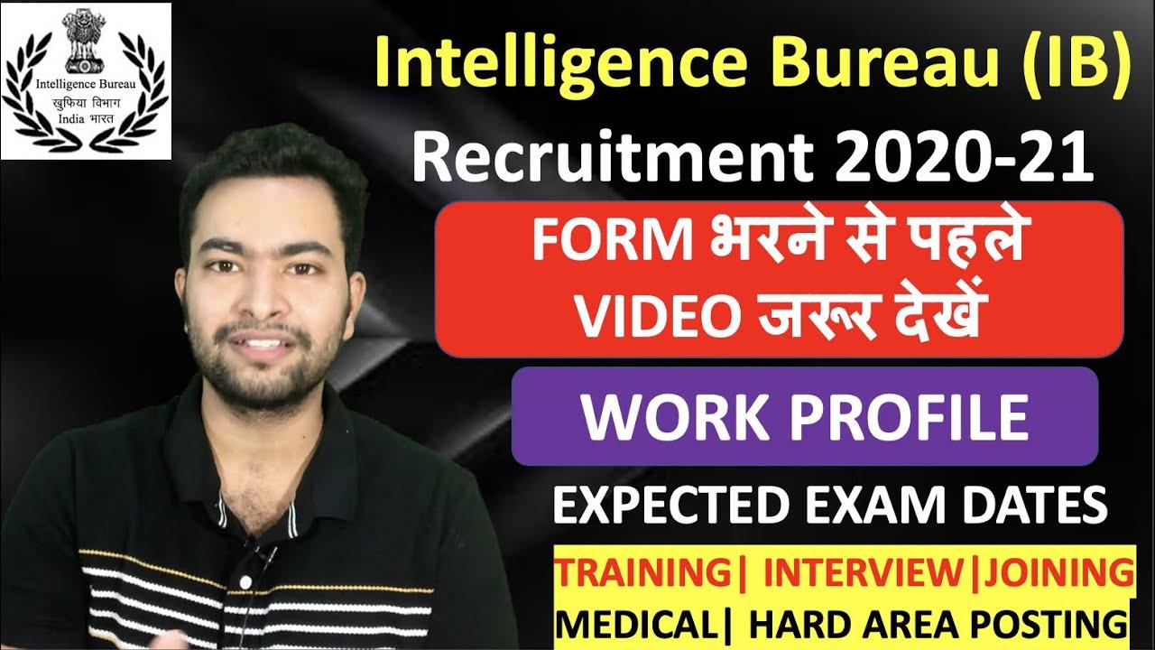 ACIO IB Recruitment 2020-2021|Job Profile| Expected Exam Dates| Exam pattern