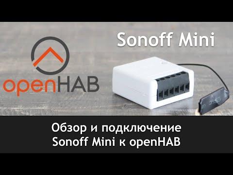 Обзор и прошивка Sonoff mini на Tasmota и подключение к openHAB