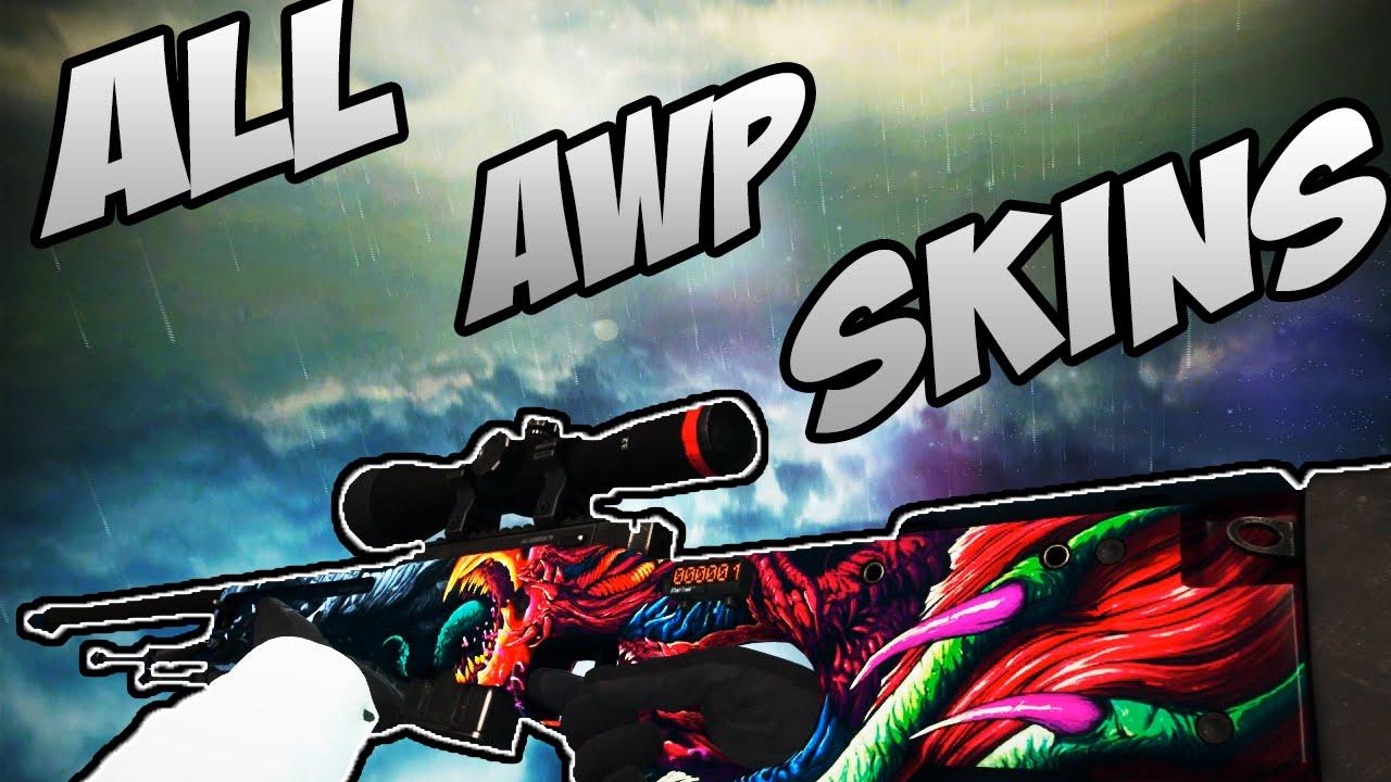 cs go awp all skins showcase price Все Скины awp Цены