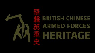 British Chinese Armed Forces Heritage Trailer