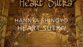 Download Jake - Hannya Shingyo (Heart Sutra) - Audio MP3 song and Music Video