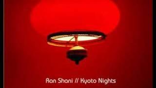 Hotmixradio - Hot-Hit - RAN SHANI VS PHOENIX