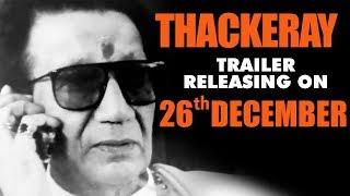 Remembering Balasaheb Thackeray   Thackeray Marathi Movie Trailer   Releasing on 26th December 2018