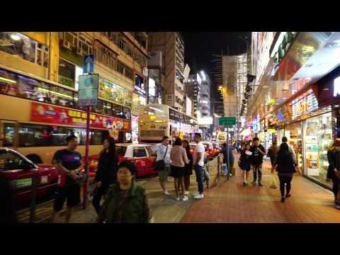 Hong Kong, walking from Nathan Road to Mong Kok Computer Centre @ night