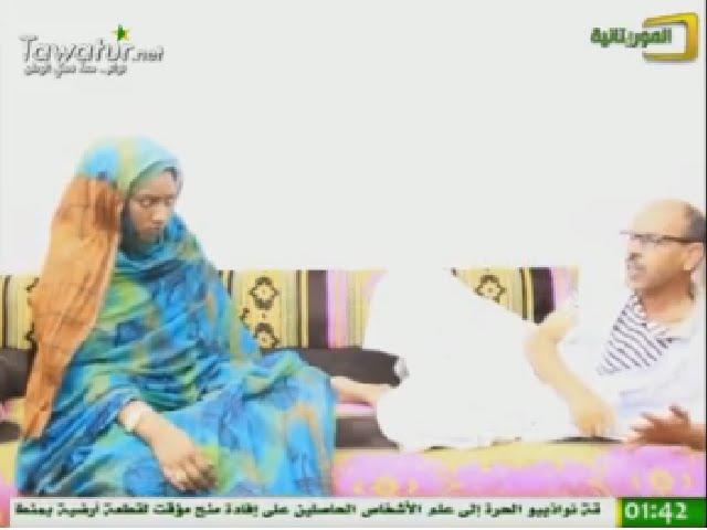 الحلقة 22 من سلسلة حطاب الدشرة - قناة الموريتانية