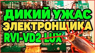 ДИКИЙ УЖАС электронщика - ремонт видеодомофона RVI-VD2 LUX