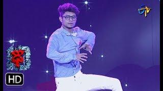 Pandu Performance | Dhee 10 |  6th December 2017 | ETV Telugu