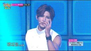 Music core 20140614 U-KISS - Quit Playing, 유키스 - 끼부리지마 ▷Sho...